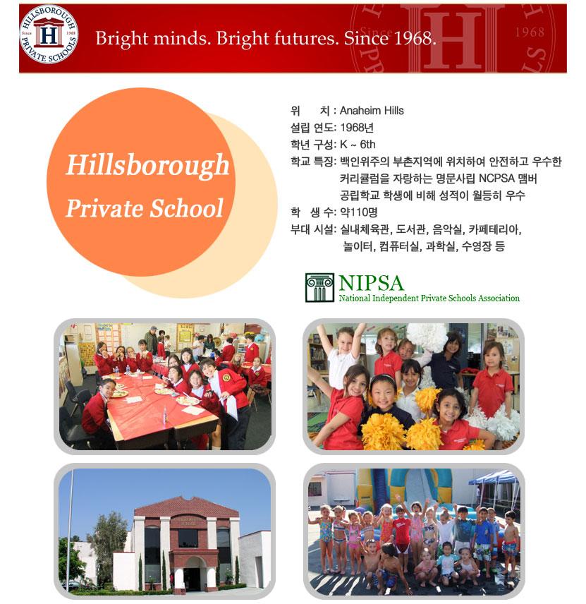 school_infomation_02.jpg