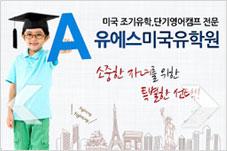 english_camp_banner.jpg